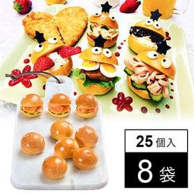 【8袋】ブリオシェーン 約10g×25個入