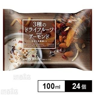 【24個】メイトー 3種のドライフルーツ&アーモンド