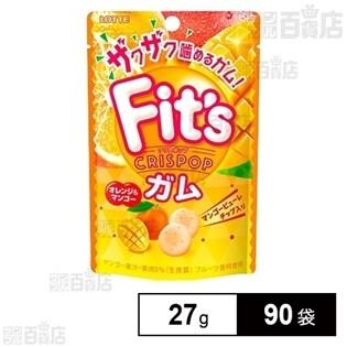 Fit's Crispop <オレンジ&マンゴー> 27g