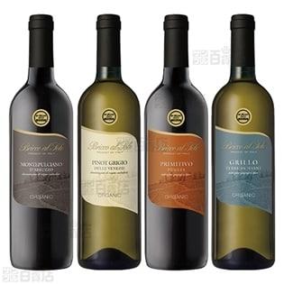 イタリア  オーガニックワイン 4種セット