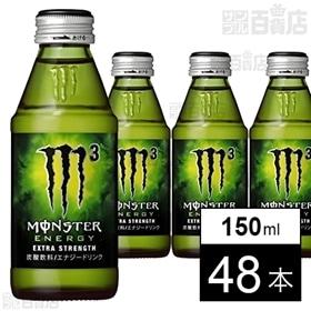 【48本】モンスターエナジーM3ワンウェイびん150ml