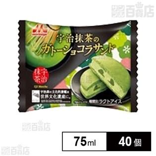 【40個】宇治抹茶のガトーショコラサンド