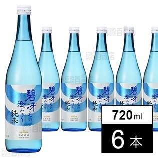 【6本】KONISHI  碧冴えの澄みきり純米  720ml