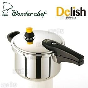 [5.5L] ワンダーシェフ/デリッシュ 片手圧力鍋 (レシ...