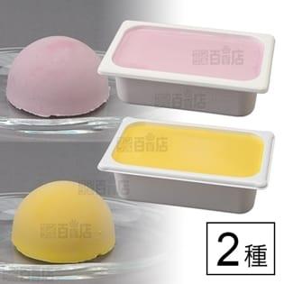 【2種計3個】Lisse 紫芋アイス1個/かぼちゃアイスクリ...