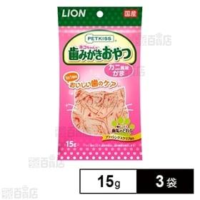 【15g×3袋】PETKISS 猫ちゃんの歯みがきおやつ カ...