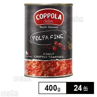 【24缶】コッポラ  ポルパフィーネ  ファインカットトマト  400g缶