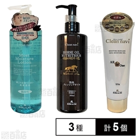 【福袋】CLEANNAVI保湿セット