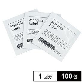 (お試し)マキアレイベル 薬用クリアエステヴェール(1回分)...