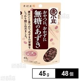 無糖のあずき 45g