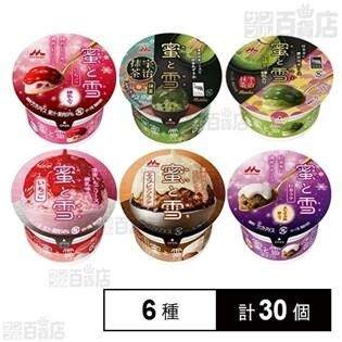 【各5個計30個】蜜と雪 いちご/抹茶/エスプレッソラテ/紅...