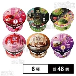 【各8個計48個】蜜と雪 いちご/抹茶/エスプレッソラテ/紅...