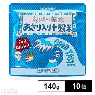 HOZONHOZON 長期保存食  あさり入り十穀米雑炊(子...