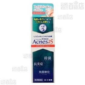 【第2類医薬品】メンソレータム アクネス25 メディカルロー...
