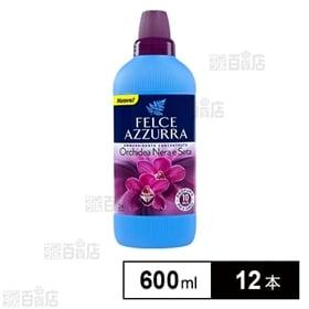 【柔軟剤/600ml×12本セット】フェルチェアズーラ【ブラ...