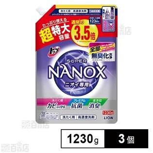 トップ スーパーNANOX(ナノックス) ニオイ専用 つめか...