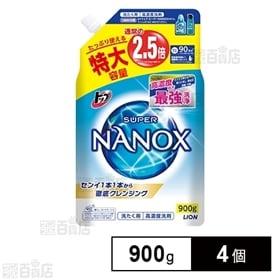 トップ スーパーNANOX(ナノックス) つめかえ用特大 9...