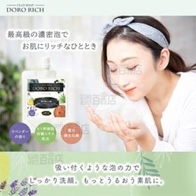 【3個】もっちり肌を目指せる泥洗顔【クレイソープ ドロリッチ...