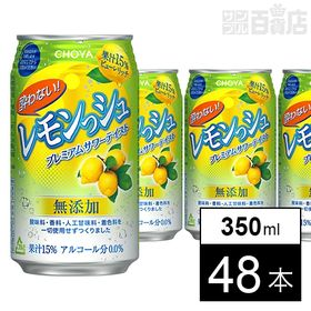 CHOYA 酔わないレモンっシュ 350ml