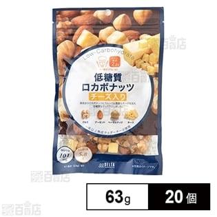 低糖質ロカボナッツチーズ 63g