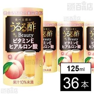 食べる前のうるる酢 桃味 125ml