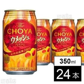 チョーヤ TheCHOYA ウメッシュ缶 350ml