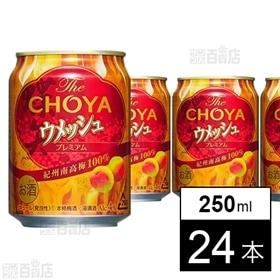 チョーヤ TheCHOYA ウメッシュ缶 250ml