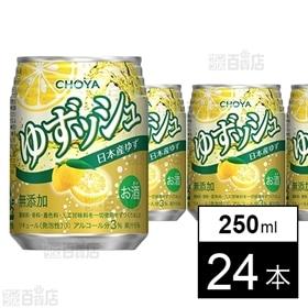 チョーヤ ゆずッシュ 缶 250ml