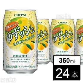 チョーヤ 酔わないゆずッシュ 缶 350ml
