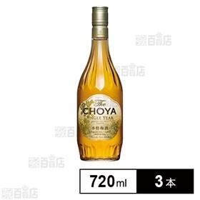 ザ・チョーヤ シングルイヤー 720ml