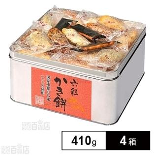 六彩かき餅 410g