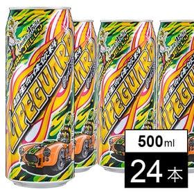 チェリオ ライフガード缶 500ml