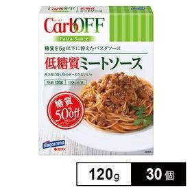 はごろも 低糖質ミートソース CarbOFF 120g