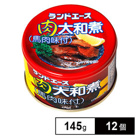 極洋 肉大和煮 145g