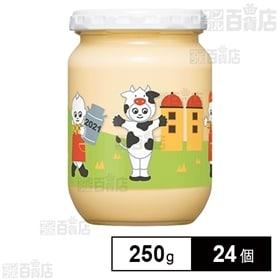 【24個】キユーピー 干支ラベル マヨネーズ(うし)250g