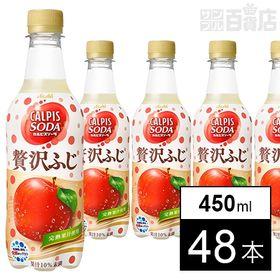 カルピスソーダふじ P450ml