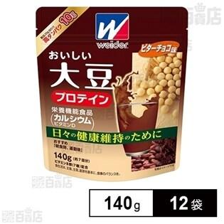 おいしい大豆プロテインビターチョコ味140g