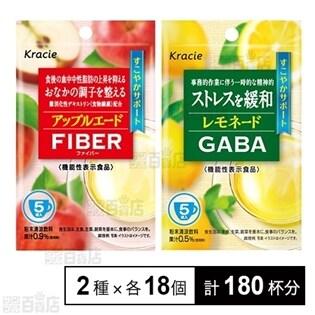 【機能性表示食品】レモネードGABA 5袋入/アップルエード...