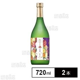 玉乃光 京の紫 純米大吟醸720ml