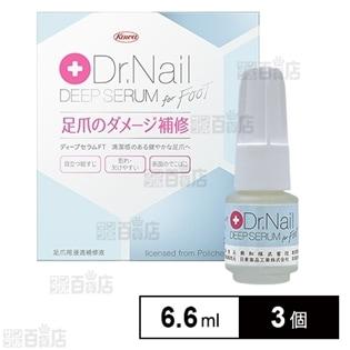 Dr.Nail ディープセラムFT 6.6ml【企画品】