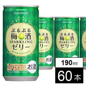 白鶴 ぷるぷる梅酒 190ml