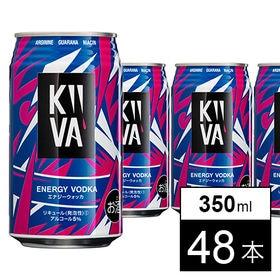 キーバエナジーウォッカ 350ml