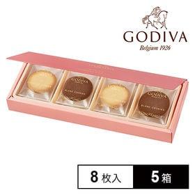 GODIVA ショコラ&ブランクッキー アソートメント (8...