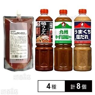 オタフクソース業務用たれセット(ヤンニョムチキンたれ500m...