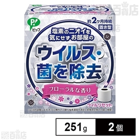 ウィルリセット 置き型・ゲルタイプ フローラルな香り