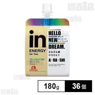 inゼリー エネルギー Hello New Dream. フ...