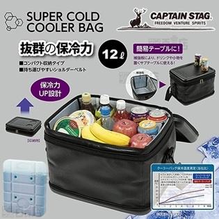 [2点セット:保冷バック12L+時短凍結スーパーコールドパッ...