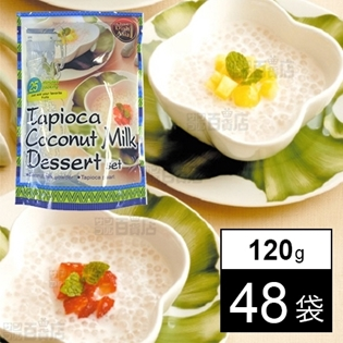 One Dish Asia タピオカココナッツデザート 12...