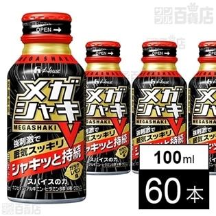 メガシャキV N 100mlボトル缶