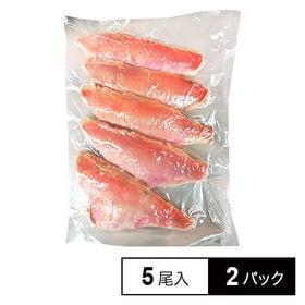 【2パック】楽らく骨なし金目鯛フィーレ 5尾入り